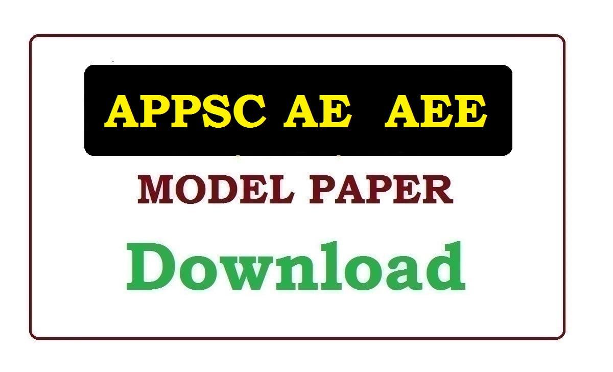 APPSC AE / AEE Model Paper 2020