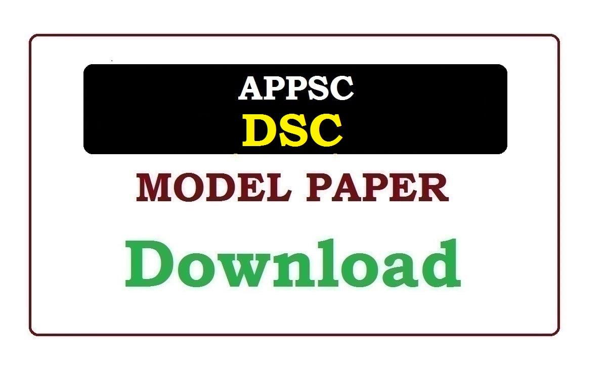 APPSC DSC Model Paper 2020