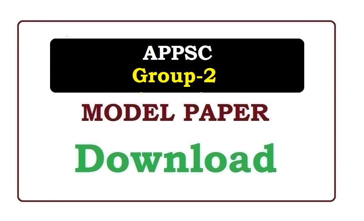 APPSC Group-2 Model Paper 2020
