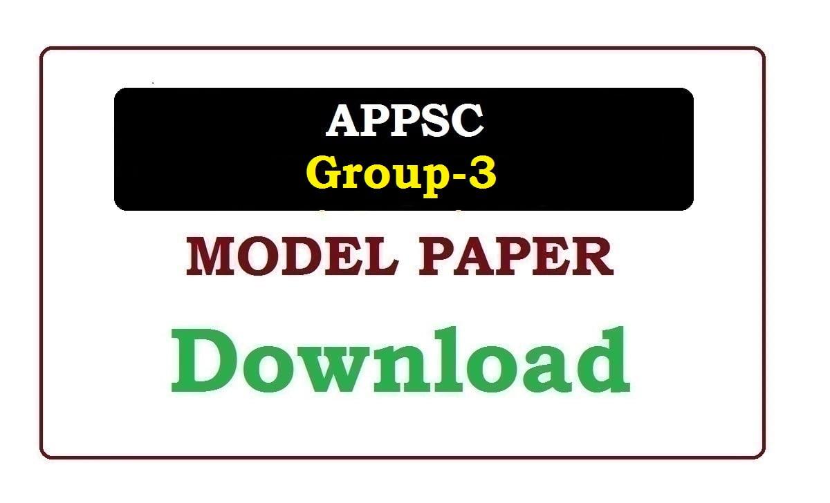 APPSC Group-3 Model Paper 2020