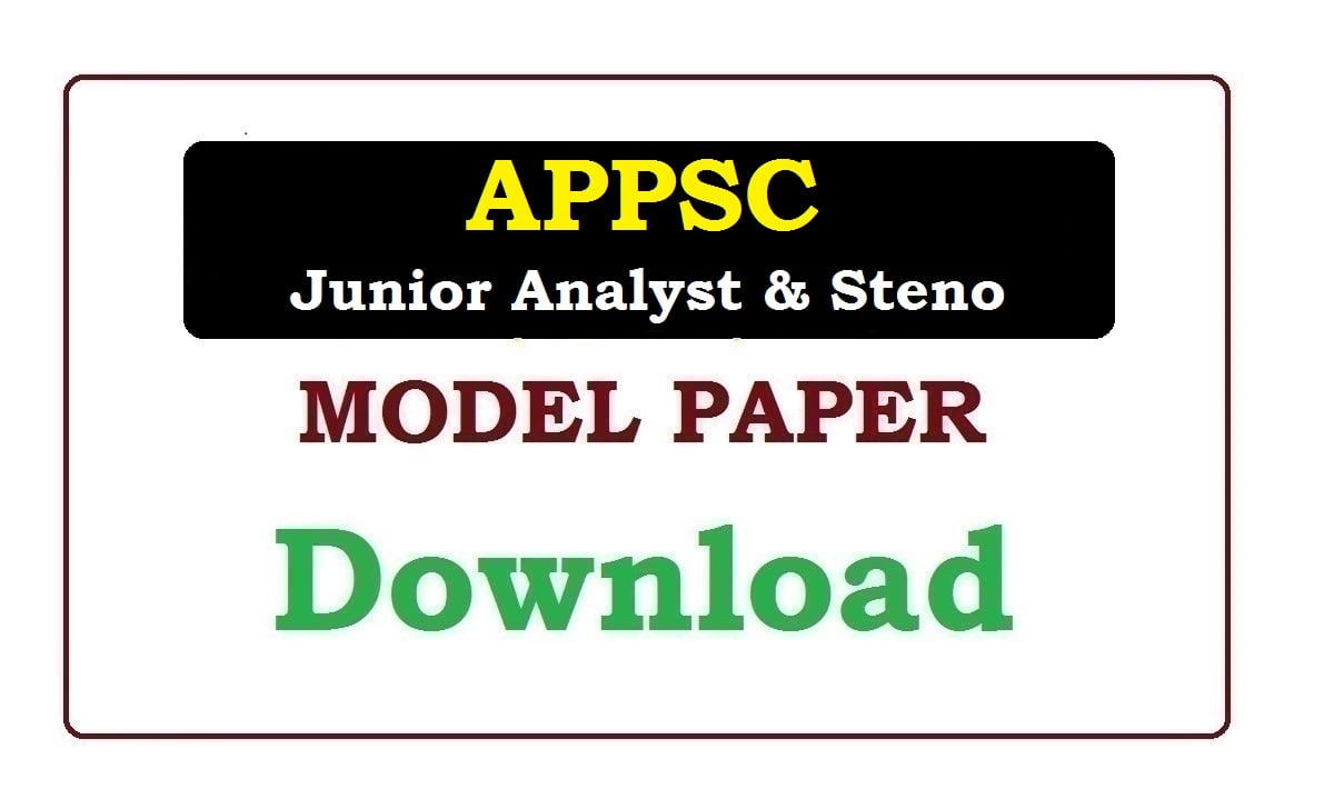 APPSC Junior Analyst & Steno Model Paper 2020