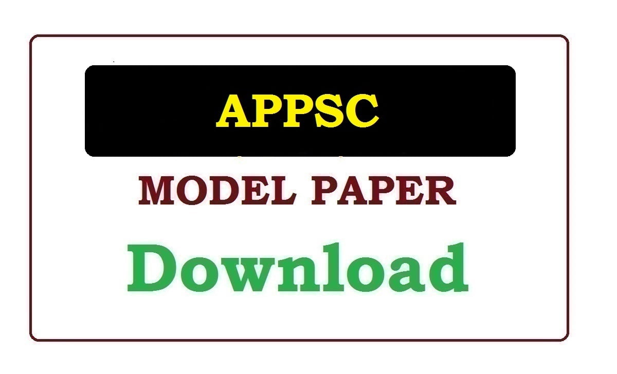 APPSC Model Paper 2020