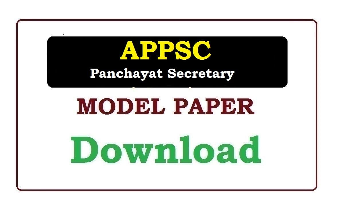 APPSC Panchayat Secretary Model Paper 2020